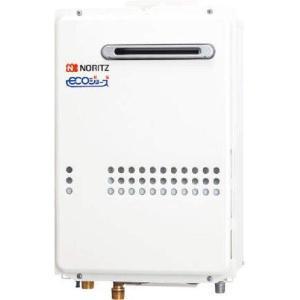 ガス給湯器 ノーリツ GQ-C2034WS BL リモコン別売 日本メーカー新品 給湯専用 屋外壁掛形 PS標準設置形 20号 ユコアGQ-WS 送料無料でお届けします オートストップ