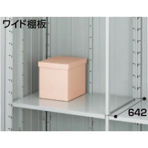 <title>イナバ物置 ワイド棚板86 2枚1組 70%OFFアウトレット H1-8672 NXN型 FXN型オプション 本体同時注文のみ</title>