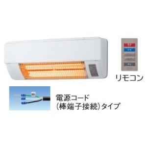 日立 浴室換気暖房乾燥機 HBD-500S 浴室暖房専用機(防水仕様) [■]|maido-diy-reform