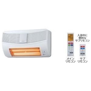 日立 浴室換気暖房乾燥機 HBK-1250SK [■]|maido-diy-reform