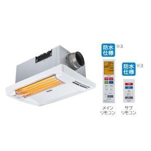 日立 浴室換気暖房乾燥機 HBK-1250ST 天井埋込タイプ 100V [■]|maido-diy-reform