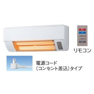 日立 脱衣室暖房機(非防水仕様) HDD-50S [■]|maido-diy-reform