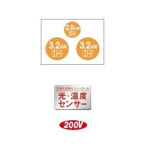 IHクッキングヒーター 日立 HT-M9XTF(W) M9Tシリーズ 3口IH 鉄・ステンレス対応 幅60cm パールホワイト [♪]|maido-diy-reform|02