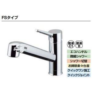 INAX JF-AF442SYXN(JW) 浄水器内蔵型シングルレバー混合水栓 FSタイプ 寒冷地用 [□] maido-diy-reform