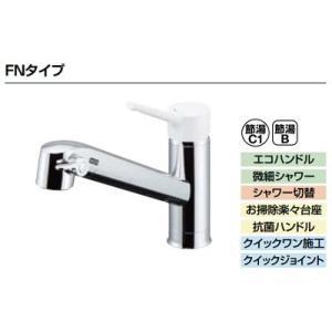 INAX JF-AG442SYX(JW) 浄水器内蔵型シングルレバー混合水栓 FNタイプ 一般地用 [□] maido-diy-reform