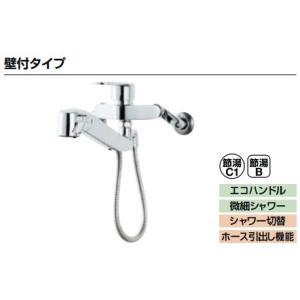 INAX JF-AH437SYN(JW) 浄水器内蔵型シングルレバー混合水栓 壁付タイプ 寒冷地用 [□] maido-diy-reform
