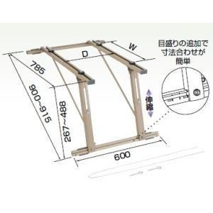 オーケー器材 K-AL6G 屋根直角置台 (旧品番K-AL6A)[▲]|maido-diy-reform