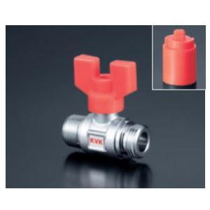 ボールバルブ KVK K240-20 単水栓 耐熱ボールバルブ maido-diy-reform