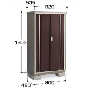 ファクトリーアウトレット イナバ物置 ナイソーシスター アウトレット KMW-095D 全面棚タイプ 二重構造収納庫