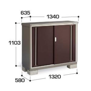 イナバ物置 ナイソーシスター KMW-136B おしゃれ 二重構造収納庫 市販 全面棚タイプ