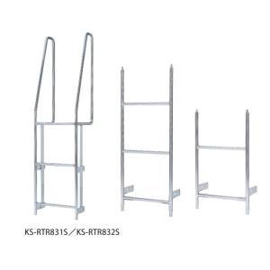 ナスタ KS-RTR832S-2 セールSALE%OFF 塔屋タラップ タラップ中部 § φ22×400×φ25×1050 迅速な対応で商品をお届け致します 受注生産品