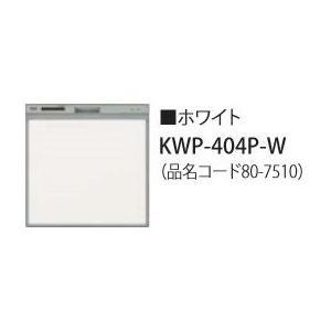 食器洗い乾燥機 リンナイ オプション KWP-404P-W 化粧パネル ホワイト RSW-404LP・404A用 ※受注生産品 [≦§]|maido-diy-reform