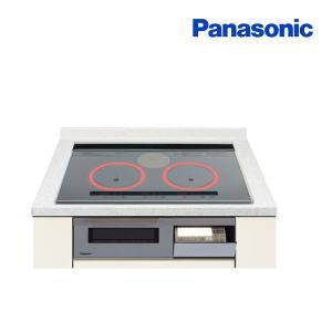 【在庫あり】IHクッキングヒーター パナソニック KZ-W173S Wシリーズ 2口IH+ラジエント 幅75cm シルバー [☆2【個人後払いNG】] maido-diy-reform