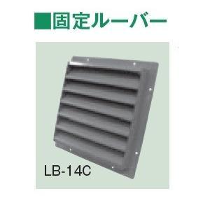 テラル LB-36C 完売 固定ルーバー 鋼板製 適用圧力扇羽根径90cmブレード9枚 超安い 圧力扇オプション
