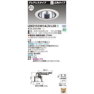<title>東芝 LEKD1533014L2V-LS9 オープニング 大放出セール LEDユニット交換形ダウンライト グレアレスタイプ高効率 広角 電球色 非調光 φ125</title>