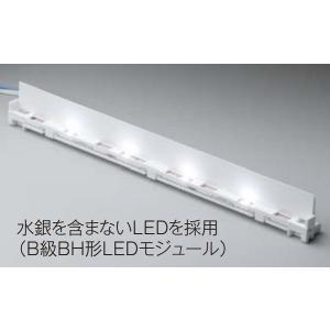 東芝 LEM-022011(W)-S1 LED誘導灯部品 高輝度誘導灯交換LEDモジュール 一般用 B級BL形 2010年発売品用 受注生産品 [∽§] maido-diy-reform