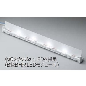東芝 LEM-024007(W)-S1 LED誘導灯部品 高輝度誘導灯交換LEDモジュール 一般用 B級BL形 2009年発売品用 受注生産品 [∽§] maido-diy-reform