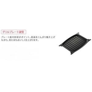 【ポイント最大 10倍】ビルトインコンロ 別売部品 ノーリツ LP0151 グリルプレート波型 [■]|maido-diy-reform