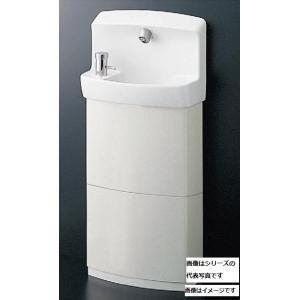TOTO 手洗器 出群 LSE870APFRR 壁掛手洗器セット 自動水栓 単水栓 AC100V 壁給水 壁排水 ■ Pトラップ トラップカバー付 輸入
