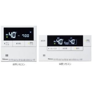 出群 ガスふろ給湯器部材 パロマ MFC-E228V ボイス機能付マルチセット 無線LAN対応リモコン Link お求めやすく価格改定 FELIMO