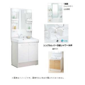 LIXIL INAX 洗面化粧台 オフト MFTX1-751YFJ+FTV1N-755SY-W 即出荷 ショートミラー+洗髪シャワー水栓 高さ1780mm プッシュワンウェイ マーケティング 間口750mm