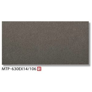 LIXIL MTP-300EX20 蔵 106 まとめ買い特価 6枚 ケース 追加送料あり メトロポリスEX 舗装用床タイル 300mm角平