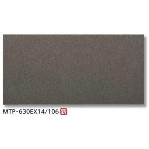 <セール&特集> LIXIL MTP-301EX20 106 14枚 ケース メトロポリスEX 発売モデル 舗装用床タイル 追加送料あり 300x100mm角垂れ付段鼻