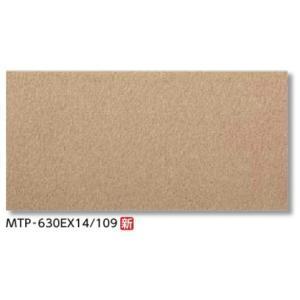 LIXIL MTP-301EX20 109 14枚 ケース 格安 引出物 価格でご提供いたします 追加送料あり メトロポリスEX 舗装用床タイル 300x100mm角垂れ付段鼻