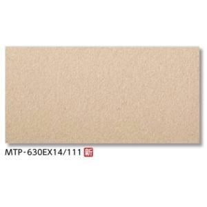 LIXIL MTP-301EX20 111 14枚 ケース 舗装用床タイル 5☆大好評 メトロポリスEX 300x100mm角垂れ付段鼻 追加送料あり お歳暮