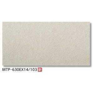 LIXIL 新作通販 MTP-630EX20 103 3枚 ケース 追加送料あり メトロポリスEX 舗装用床タイル 600x300mm角平 輸入