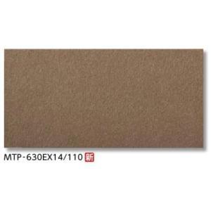 信憑 LIXIL MTP-630EX20 110 3枚 ケース 舗装用床タイル 追加送料あり メトロポリスEX 気質アップ 600x300mm角平