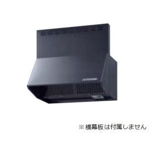 レンジフード サンウェーブ NBH-6387K NBHシリーズ(シロッコファン・富士工業製) 間口60cm ブラック [♪凹] maido-diy-reform