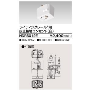 【最安値挑戦中】 カテゴリ:照明器具 施設照明 部材 メーカー:東芝 商品型番:ndr6012e