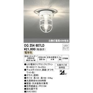 <title>オーデリック OG254607LD ランプ別梱 エクステリアポーチライト 未使用 LED電球クリアミニクリプトン形 電球色 非調光</title>
