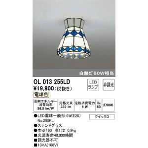 <title>完売 シーリングライト オーデリック OL013255LD LED電球一般形 電球色 LEDランプ</title>