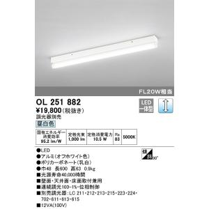 <title>オーデリック OL251882 ベースライト LED一体型 昼白色 FLR20W相当 引き出物 調光器別売</title>