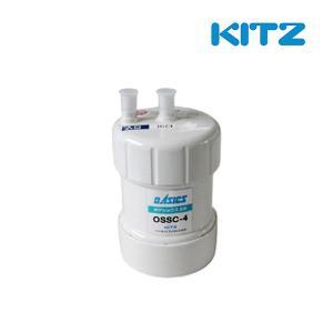 キッツ 浄水器・交換用カートリッジ・オアシックス OSSC-4 (OBSC-40後継品) [☆] maido-diy-reform
