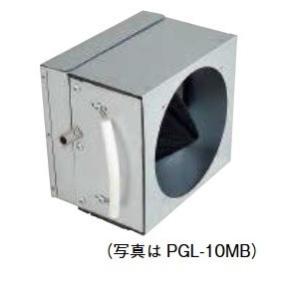 換気扇部材 三菱 PGL-20MB2 贈呈 虫侵入防止ユニット 今ダケ送料無料 $ 業務用ロスナイ システム部材