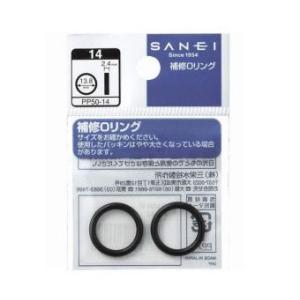 三栄水栓 PP50-10A 水栓部品 コマ・パッキン・シールテープ O(オー)リング [○]
