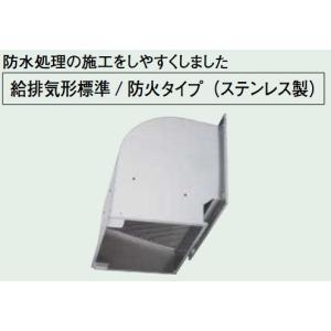 三菱 QW-50SDCC 有圧換気扇用ウェザーカバー 厨房等高温場所用 2020新作 ステンレス製 50cm用 45 $ 防鳥網標準装備 未使用品