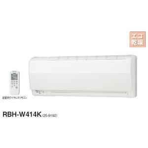 【ポイント最大 10倍】リンナイ 浴室暖房乾燥機 RBH-W414K 壁掛型 スタンダードタイプ [≦]