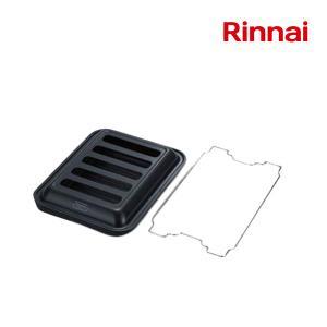 ガスコンロ 関連部材 リンナイ RBO-PC90W ココットプレート ワイドグリル [■☆]|maido-diy-reform