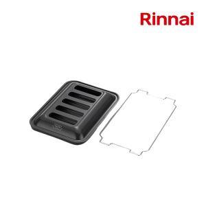 ガスコンロ 関連部材 リンナイ RBO-PC91S ココットプレート 標準グリル [☆■]|maido-diy-reform