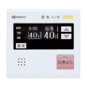 【ポイント最大 10倍】ガス給湯器部材 ノーリツ RC-7507M-3 台所リモコン [■]