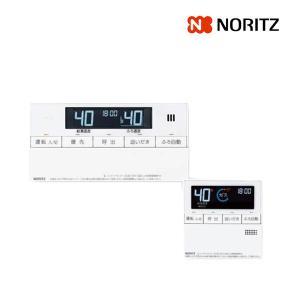 【BS受賞!】ガスふろ給湯器 ノーリツ RC-J101Eマルチセット (0708134) リモコン [☆5] maido-diy-reform