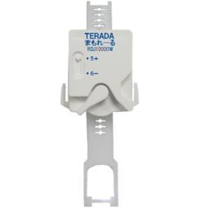 【ポイント最大 10倍】感震ブレーカー TERADA RDJ10000W まもれーる・感震くん [●]|maido-diy-reform