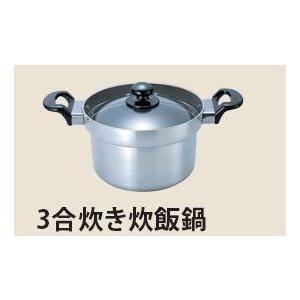 【ポイント最大 10倍】リンナイ 3合炊き炊飯鍋 RTR-300D1 [∀m■]|maido-diy-reform