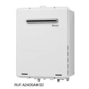 ガス給湯器 リンナイ RUF-A2005AW(B) 20号 フルオート 屋外壁掛?PS設置型設置型 給湯?給水20A [■]|maido-diy-reform|01