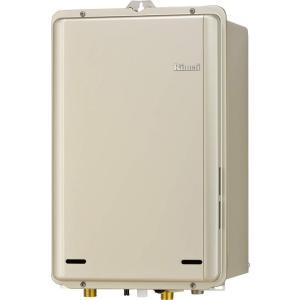 マート ガス給湯器 リンナイ RUX-E1606B 給湯専用タイプ ユッコ PS後方排気型 16号 20A ■ 人気
