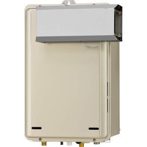 ガス給湯器 リンナイ RUX-E2016A 給湯専用タイプ ユッコ 20号 ■ 休み アルコーブ設置型 15A 往復送料無料
